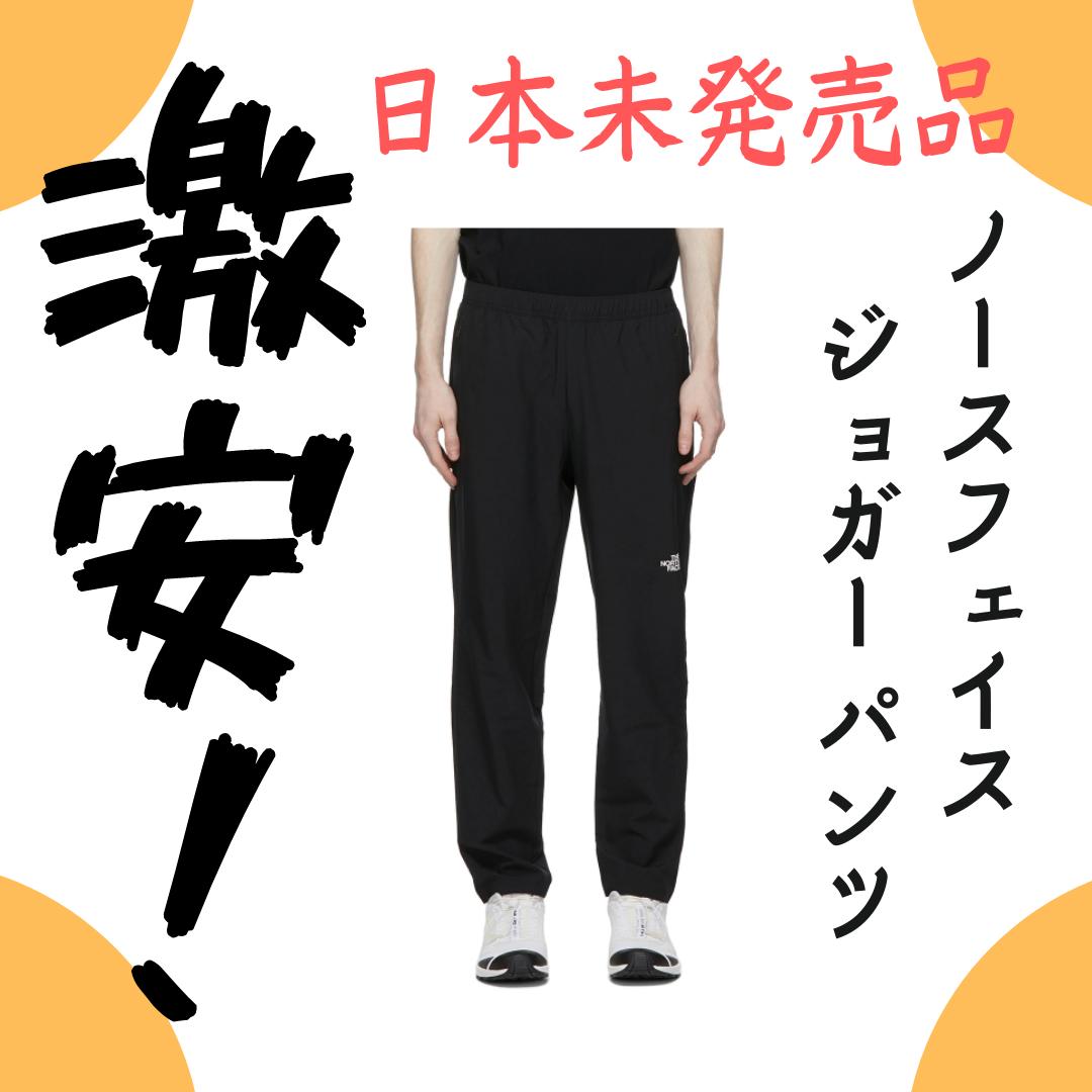 f:id:t-naito-tnf:20210409155424p:plain