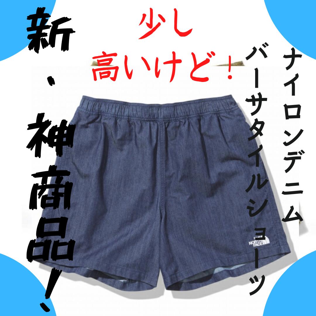 f:id:t-naito-tnf:20210419161344p:plain