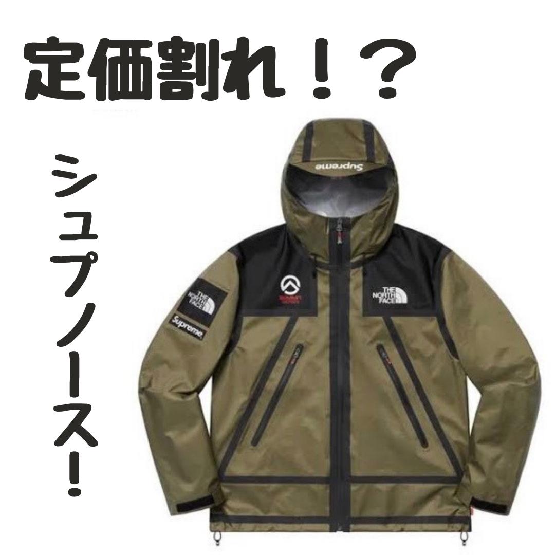 f:id:t-naito-tnf:20210611091049p:plain