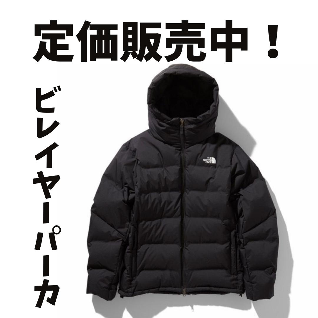 f:id:t-naito-tnf:20210617122318p:plain