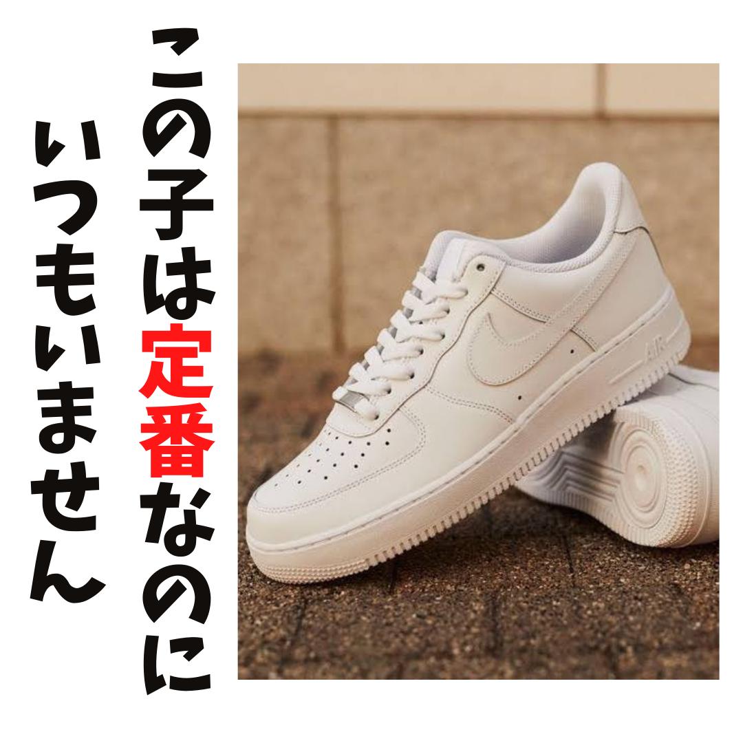 f:id:t-naito-tnf:20210619120401p:plain