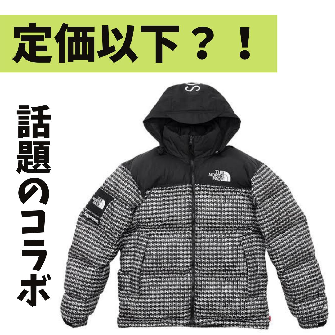f:id:t-naito-tnf:20210619122723p:plain