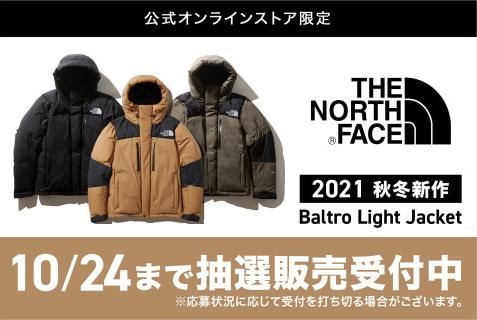 f:id:t-naito-tnf:20211013122922p:plain