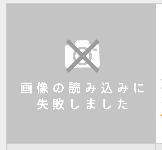 f:id:t-namikata:20160620235927p:plain