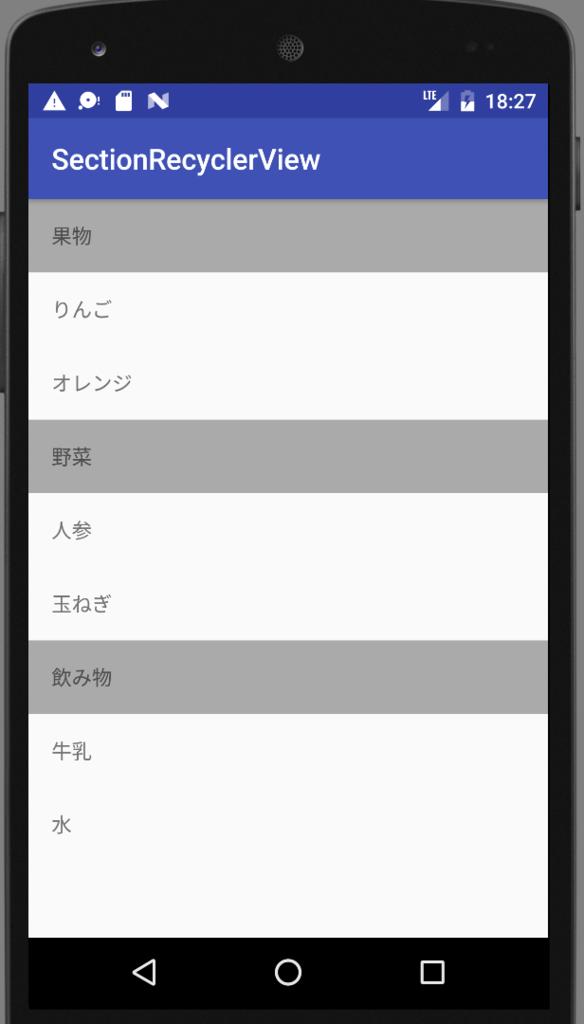f:id:t-namikata:20161201184934p:plain