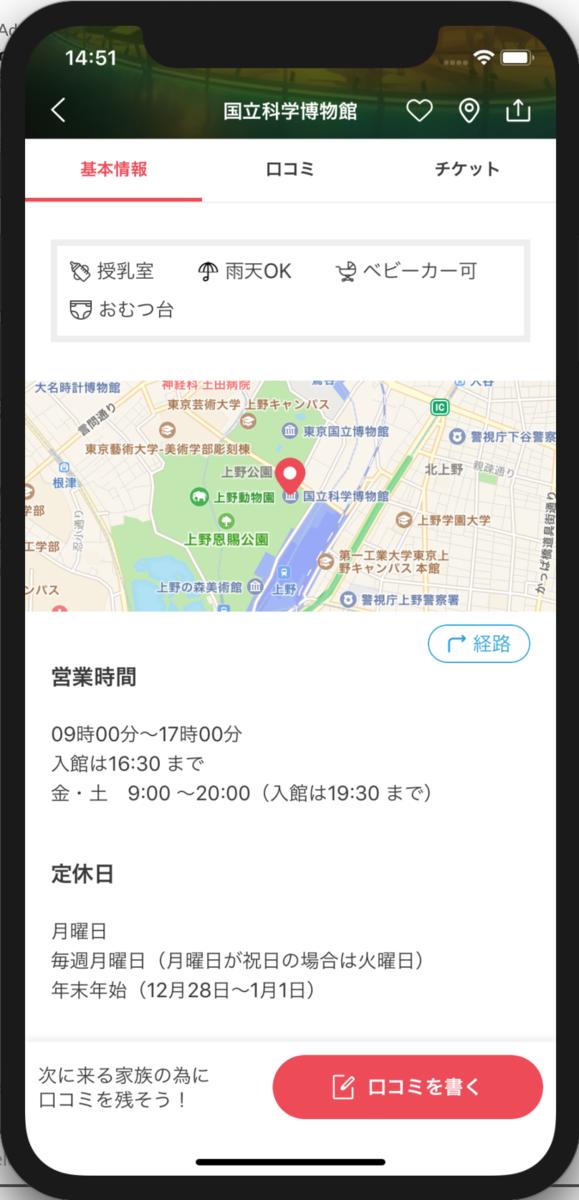 f:id:t-namikata:20190507160141p:plain:w300