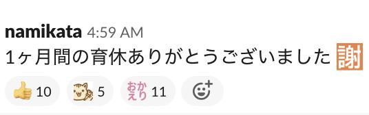 f:id:t-namikata:20191018054845p:plain:w300