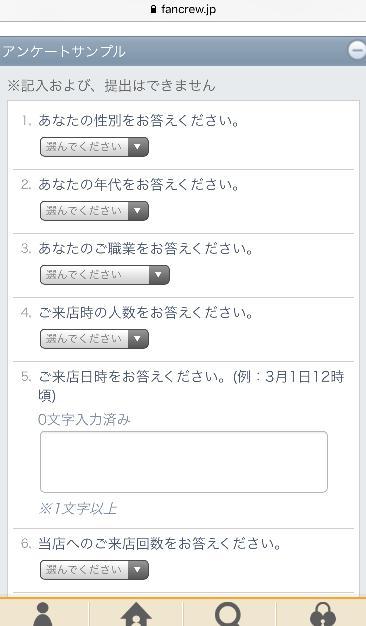 f:id:t-nanami:20160925170816j:plain