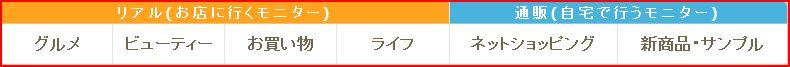 f:id:t-nanami:20160926234619j:plain
