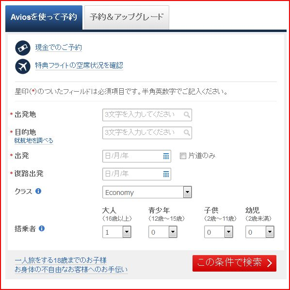 f:id:t-nanami:20160929154425j:plain