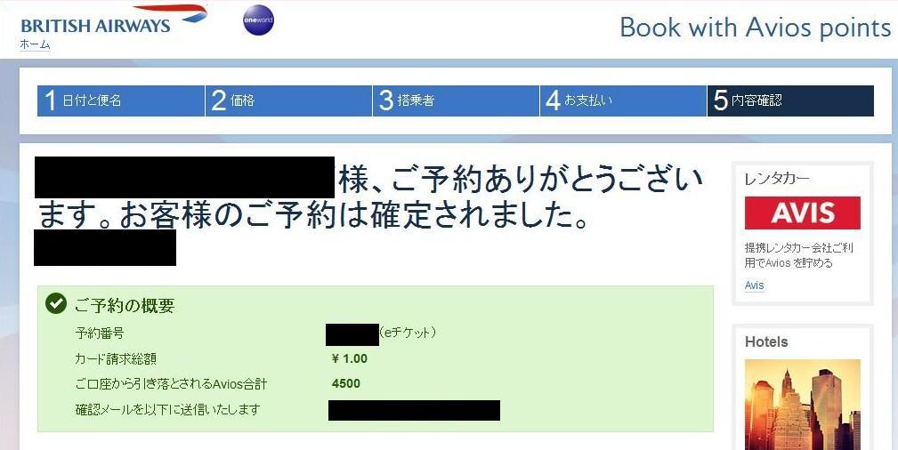 f:id:t-nanami:20160929160618j:plain