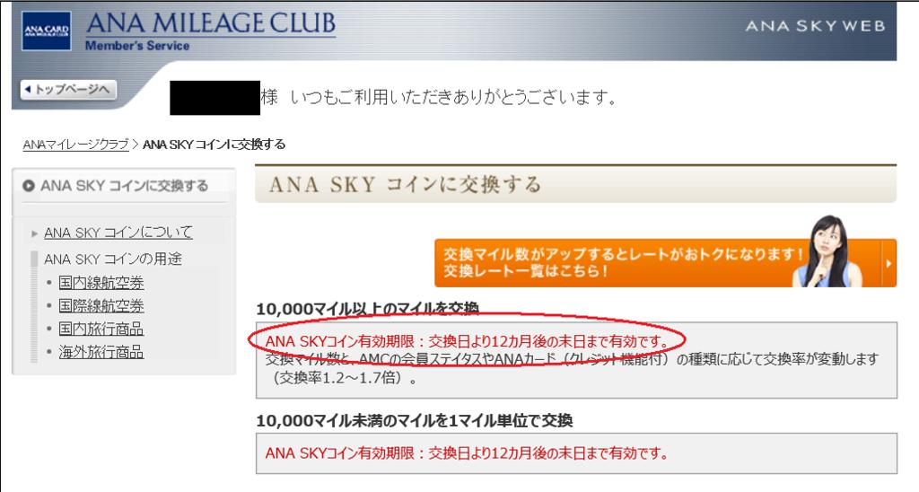 f:id:t-nanami:20161005232626p:plain