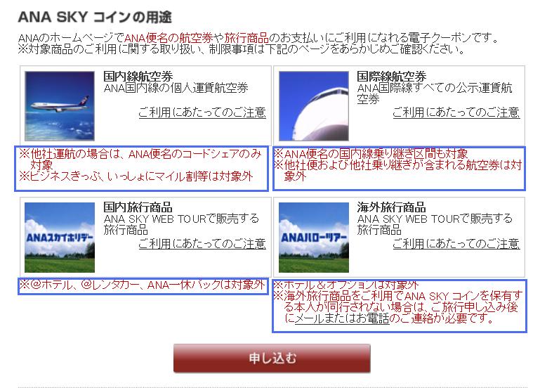 f:id:t-nanami:20161005232803p:plain