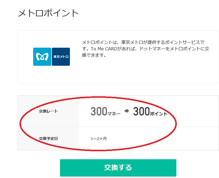 f:id:t-nanami:20161007163248p:plain