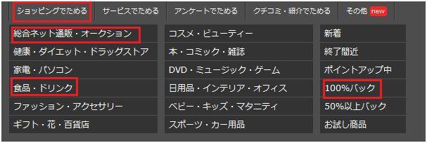f:id:t-nanami:20161007230812j:plain