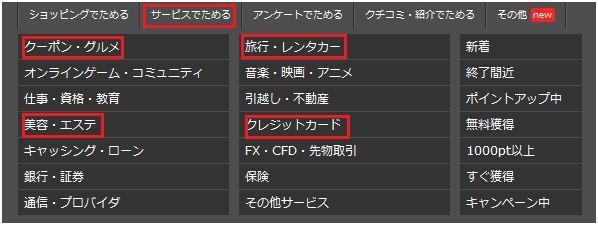 f:id:t-nanami:20161007230826j:plain