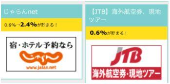 f:id:t-nanami:20161008024229j:plain