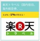 f:id:t-nanami:20161008024436j:plain