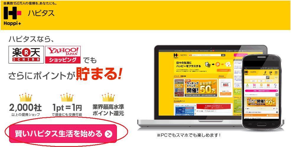 f:id:t-nanami:20161008235911j:plain