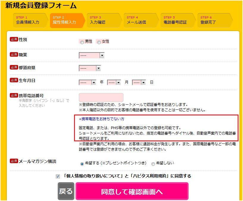 f:id:t-nanami:20161009000027j:plain