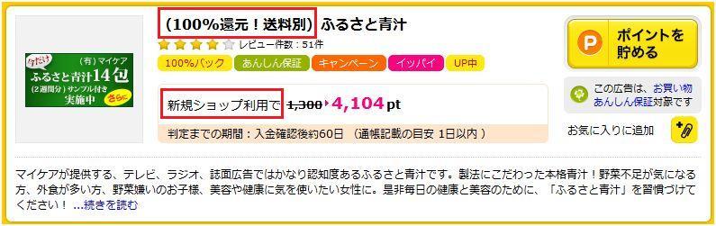 f:id:t-nanami:20161009002733j:plain