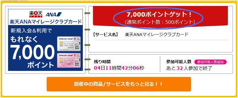 f:id:t-nanami:20161009003452j:plain