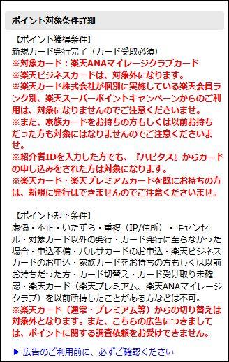 f:id:t-nanami:20161009003604j:plain