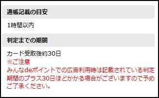 f:id:t-nanami:20161009003631j:plain