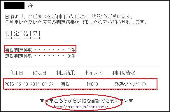 f:id:t-nanami:20161009013747j:plain