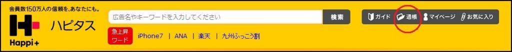 f:id:t-nanami:20161009013759j:plain