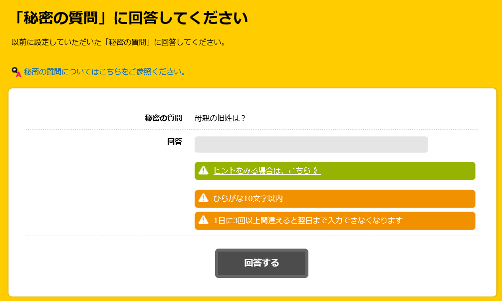 f:id:t-nanami:20161009145320p:plain