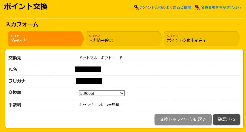 f:id:t-nanami:20161009145402p:plain