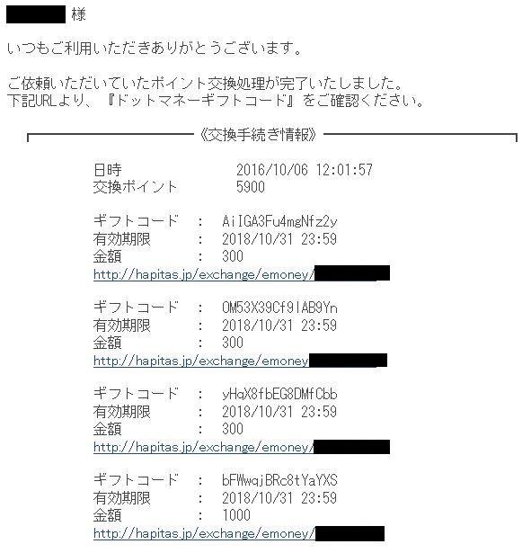 f:id:t-nanami:20161009151204j:plain