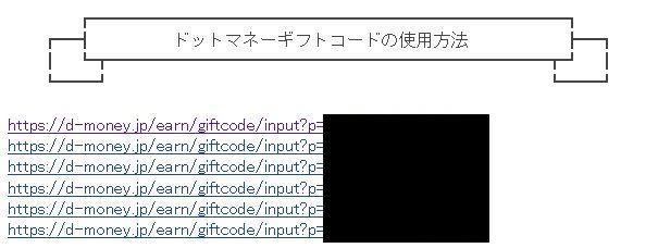 f:id:t-nanami:20161009151303j:plain