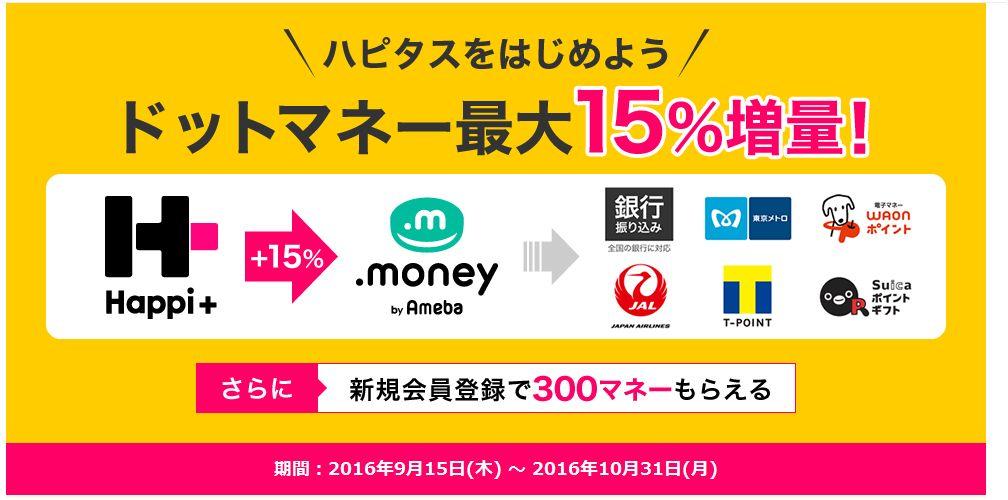 f:id:t-nanami:20161009153637j:plain