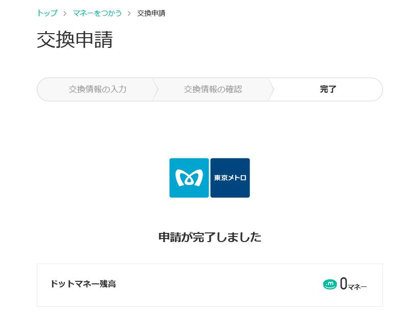 f:id:t-nanami:20161012144133p:plain