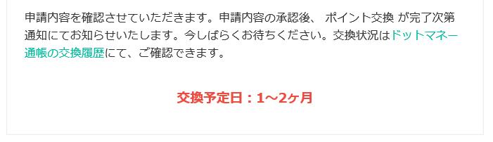 f:id:t-nanami:20161012144147p:plain