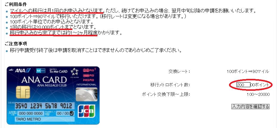 f:id:t-nanami:20161012160501p:plain
