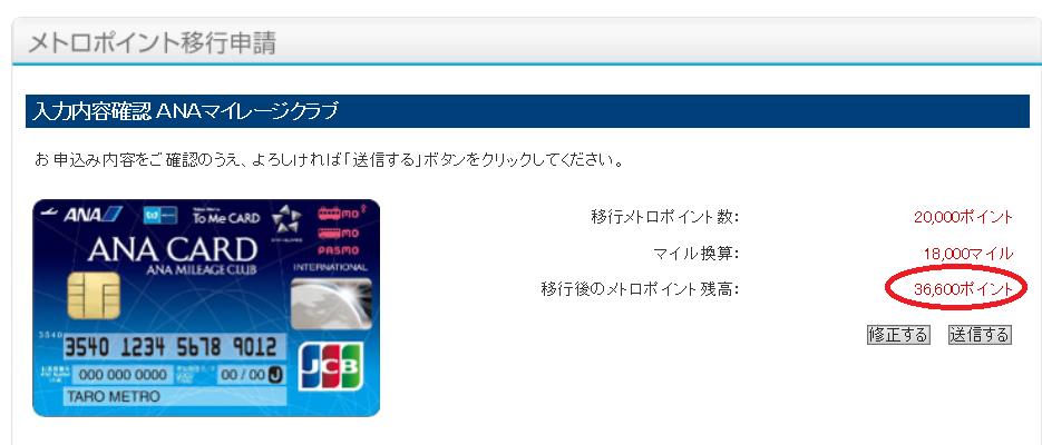 f:id:t-nanami:20161012160516p:plain