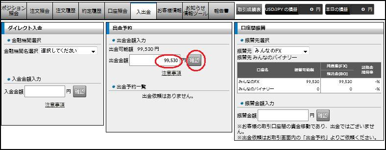f:id:t-nanami:20161020124312j:plain