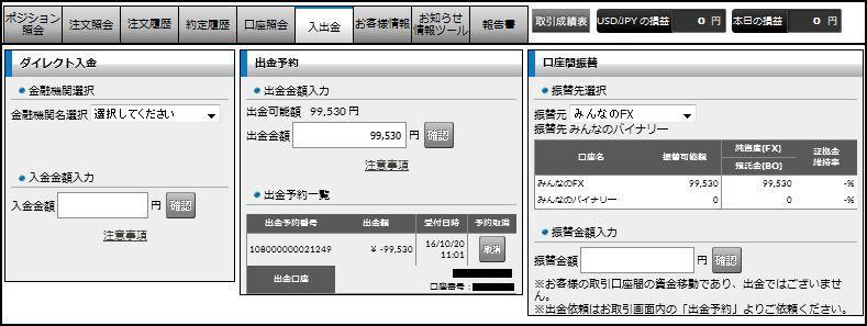 f:id:t-nanami:20161020124400j:plain