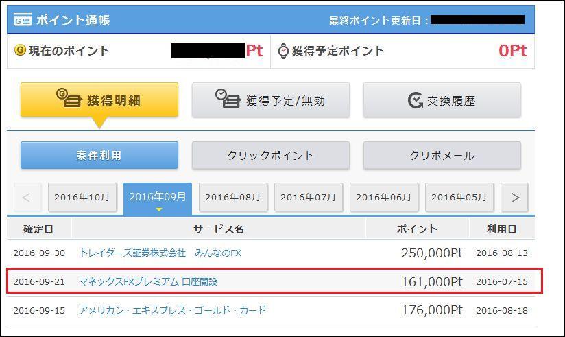 f:id:t-nanami:20161020124837j:plain