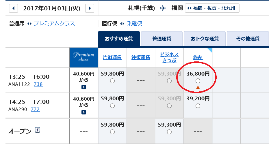 f:id:t-nanami:20161021152757p:plain