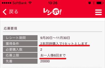 f:id:t-nanami:20161024145947p:plain