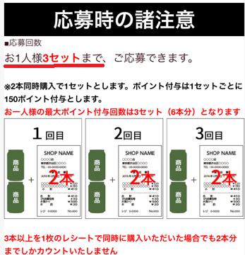 f:id:t-nanami:20161024150114p:plain