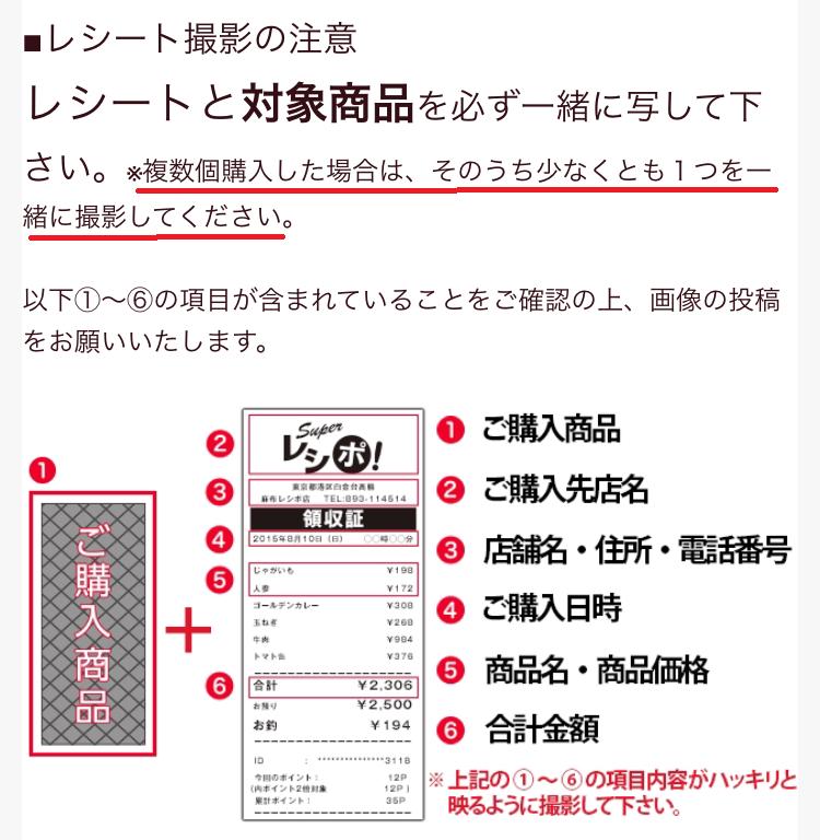 f:id:t-nanami:20161024150421p:plain