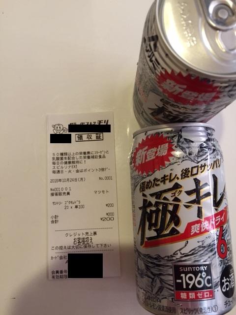 f:id:t-nanami:20161024152708j:plain