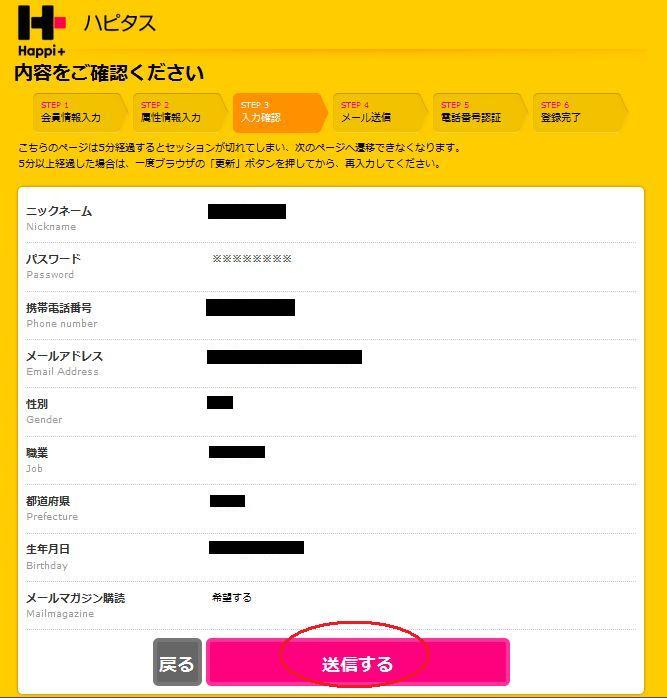 f:id:t-nanami:20161025230459j:plain
