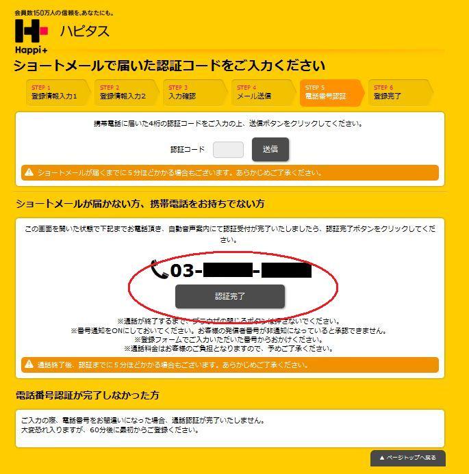 f:id:t-nanami:20161025231209j:plain