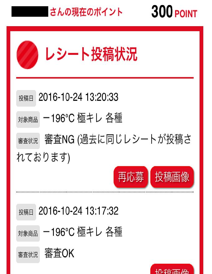 f:id:t-nanami:20161027142759p:plain